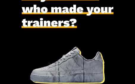Do you know who makes your trainers?